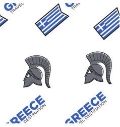 gladiator helmet and greek flag seamless pattern vector image