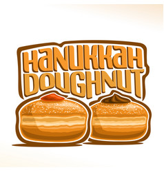 Logo for hanukkah doughnut vector