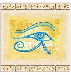 eye of horus - vintage background vector image vector image