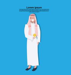 arabic business man holding dollar coin money vector image