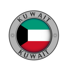 Medallion with name country kuwait vector