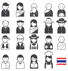Various Thai People Occupation Character Icons Set vector image vector image