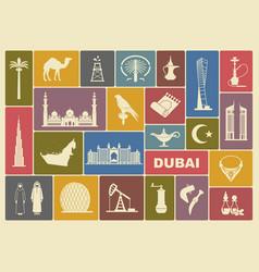 set of icons united arab emirates vector image vector image