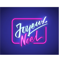 Joyeux noel - christmas from french neon text vector