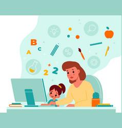 Online children education home child learning vector