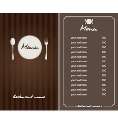 brown menu vector image vector image