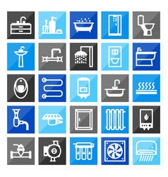 Plumbing icon set vector