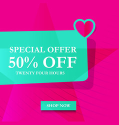 special offer 50 off vector image