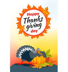 autumn thanksgiving day vertical banner cartoon vector image