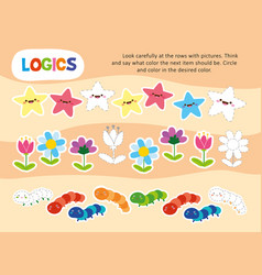 logic color chain kid game printable worksheet vector image
