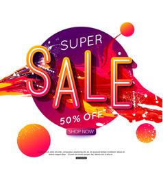 sale banner layout design for online vector image