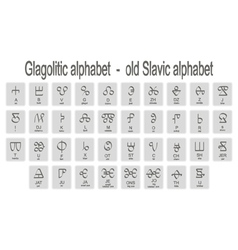 Icons with glagolitic old slavic alphabet vector