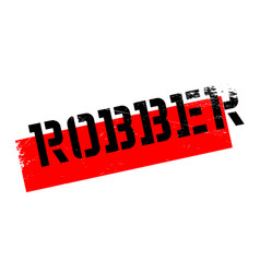 Robber rubber stamp vector