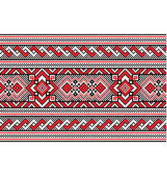 ukrainian folk seamless vector image