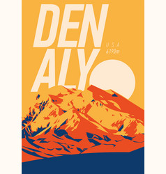 denali in alaska range north america usa outdoor vector image