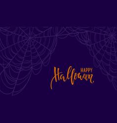 halloween spiderweb background happy vector image