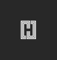 Letter h logo monogram negative space stylish vector