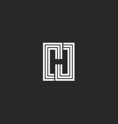 letter h logo monogram negative space stylish vector image