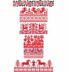 Russian embroidery ornaments vector image