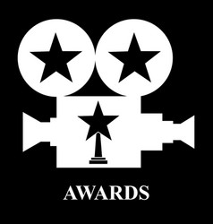white projector awards star trophy vector image