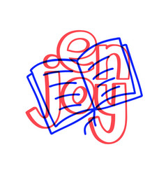 beautiful enjoy read doodle great design for any vector image