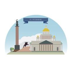 St Petersburg vector image