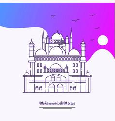 Travel muhammad ali mosque poster template purple vector
