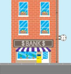 Bank building with brick wall vector image