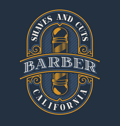 coloured lettering for barbershop vector image