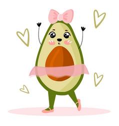 Cute avocado ballerina vector