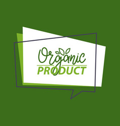 Eco decoration organic product cover vector