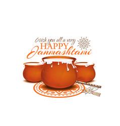 greeting card for krishna janmashtami vector image