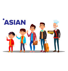 asiatic generation male set people person vector image