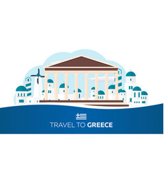 poster travel to greece skyline acropolis vector image
