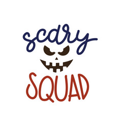 scary squad halloween party poster with vector image