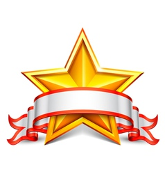 Star banner vector image vector image