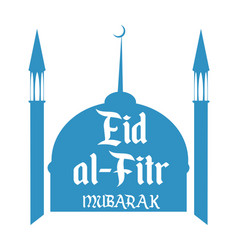 concept to ramadan eid al-fitr the inscription on vector image