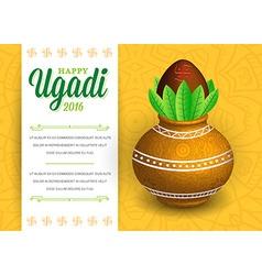 Happy Ugadi Celebration with Fictitious Lorem vector