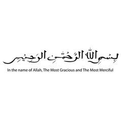 Simple hand draw sketch in three language arabic vector