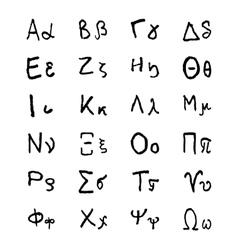 Doodle greek alphabet letters Hellenic hand drawn vector image vector image