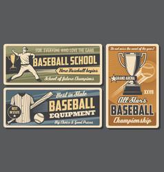 baseball sport championship equipment store vector image