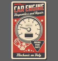 car engine repair service poster vector image