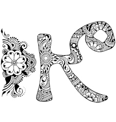 letter K decorated in the style of mehndi vector image