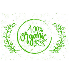 organic food simple label on grunge tree branches vector image