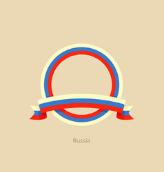 ribbon and circle with flag of russia vector image