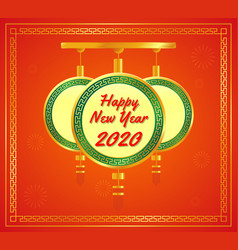 New year 2020 in chinese theme vector