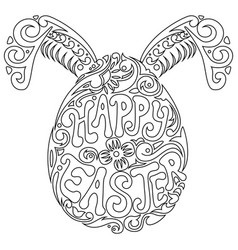 Hand drawn easter egg and bunny ears for adult col vector