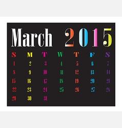 Calendar March 2015 vector image vector image