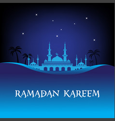 ramadan kareem background vector image