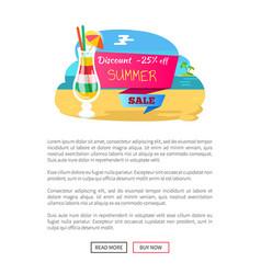 refreshing drink web online page coastline vector image